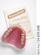 Купить «Bonus notebook, denture, cog care, cog precaution, precaution, set dentures, bite, prosthesis, full prosthesis, upper jaw, cog technology, dentist's visit...», фото № 24609048, снято 7 января 2008 г. (c) mauritius images / Фотобанк Лори
