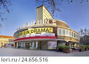Купить «Mendelson construction show film set on the Lehniner space, Kurfürstendamm, tag recording,», фото № 24656516, снято 16 июля 2018 г. (c) mauritius images / Фотобанк Лори