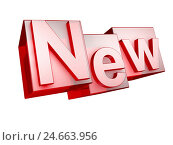 Купить «New, red, white background, word, letter, 3-D, technology, effect, character font, idea, conception, nobody, Frei's plate, anew, tip, sign,», фото № 24663956, снято 17 июля 2018 г. (c) mauritius images / Фотобанк Лори