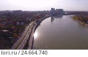 Купить «Aerial shot of the russian south city - Krasnodar. The river Kuban. 4K», видеоролик № 24664740, снято 9 декабря 2016 г. (c) ActionStore / Фотобанк Лори