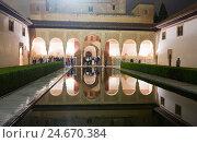 Купить «Court of the Myrtles in night, Alhambra», фото № 24670384, снято 12 мая 2016 г. (c) Яков Филимонов / Фотобанк Лори
