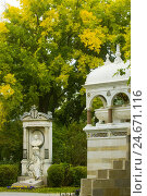 Купить «Austria, Vienna, central cemetery, autumnal mood on the Viennese central cemetery,», фото № 24671116, снято 15 октября 2008 г. (c) mauritius images / Фотобанк Лори