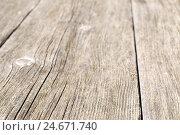 Купить «Wooden floor, medium close-up, detail,», фото № 24671740, снято 19 июля 2018 г. (c) mauritius images / Фотобанк Лори