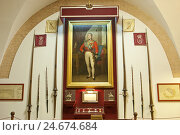 Купить «Spain, Andalusia, Seville, bullfight museum,», фото № 24674684, снято 19 августа 2018 г. (c) mauritius images / Фотобанк Лори