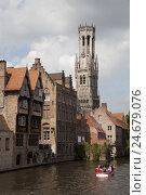 Купить «Tour boat at the Rozenhoedkaai, Bruges, Europe, Belgium,», фото № 24679076, снято 21 августа 2018 г. (c) mauritius images / Фотобанк Лори