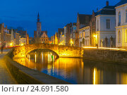 Ночной канал Spiegel в Брюгге, Бельгия (2014 год). Стоковое фото, фотограф Коваленкова Ольга / Фотобанк Лори