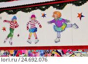 Купить «Москва. ГУМ-каток на красной площади. Фрагмент оформления», эксклюзивное фото № 24692076, снято 15 декабря 2016 г. (c) Илюхина Наталья / Фотобанк Лори