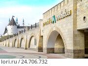 Купить «Казань. Станция метро Кремлевская», фото № 24706732, снято 19 апреля 2010 г. (c) Parmenov Pavel / Фотобанк Лори