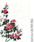 Купить «Хризантемы. Рисунок в стиле се-и», иллюстрация № 24707552 (c) Заноза-Ру / Фотобанк Лори