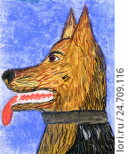Портрет собаки. Детский рисунок гуашью. Стоковая иллюстрация, иллюстратор Юлия Франтова / Фотобанк Лори