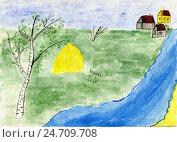 Летний пейзаж. Детский рисунок. Стоковая иллюстрация, иллюстратор Юлия Франтова / Фотобанк Лори