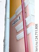 Купить «Переулок Счастья. Рязань», фото № 24711808, снято 7 января 2016 г. (c) Сергей Куров / Фотобанк Лори
