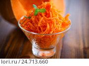 fresh grated pumpkin. Стоковое фото, фотограф Peredniankina / Фотобанк Лори