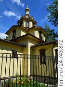 Купить «Княже-Владимирская церковь в Отрадном. Северный бульвар, напротив дома 21. Москва», эксклюзивное фото № 24743872, снято 17 августа 2016 г. (c) lana1501 / Фотобанк Лори