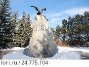 Купить «Памятник Пржевальскому Н.М. вблизи его могилы. Каракол, Киргизия», эксклюзивное фото № 24775104, снято 14 декабря 2016 г. (c) syngach / Фотобанк Лори