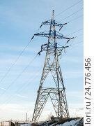 Купить «Опора линии электропередач на фоне голубого неба», эксклюзивное фото № 24776456, снято 24 ноября 2016 г. (c) Игорь Низов / Фотобанк Лори