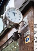 Купить «Почти двенадцать часов на улице Алексантеринкату (Aleksanterinkatu) в Хельсинки, Финляндия», фото № 24781408, снято 17 сентября 2016 г. (c) Кекяляйнен Андрей / Фотобанк Лори