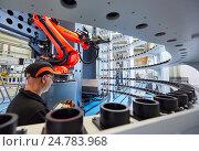 Купить «Robot, Tool magazine, Machining Centre, CNC, Vertical lathe, Design, manufacture and installation of machine tools, Gipuzkoa, Basque Country, Spain, Europe», фото № 24783968, снято 10 июня 2016 г. (c) age Fotostock / Фотобанк Лори