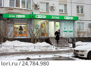 Купить «Городская сеть аптек Горздрав», фото № 24784980, снято 27 декабря 2016 г. (c) Victoria Demidova / Фотобанк Лори