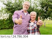 happy senior couple hugging at summer garden. Стоковое фото, фотограф Syda Productions / Фотобанк Лори