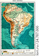 Купить «Южная Америка. Физическая карта», иллюстрация № 24787000 (c) Макаров Алексей / Фотобанк Лори