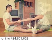couple doing regular exercises together. Стоковое фото, фотограф Яков Филимонов / Фотобанк Лори