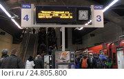 Купить «Станция Аэроэкспресса во Внукове», эксклюзивный видеоролик № 24805800, снято 3 января 2017 г. (c) Alexei Tavix / Фотобанк Лори