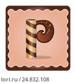 Купить «Letter p candies chocolate», иллюстрация № 24832108 (c) Седых Алена / Фотобанк Лори
