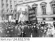 Купить «Манифестация в Петрограде, 1917 г. Старая открытка», фото № 24832516, снято 18 декабря 2018 г. (c) Ирина Быстрова / Фотобанк Лори