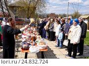 Купить «Пасхальная служба», фото № 24832724, снято 30 апреля 2016 г. (c) Окунев Александр Владимирович / Фотобанк Лори