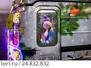 Купить «Снегурочка в кабине московского новогоднего поезда метро», фото № 24832832, снято 8 января 2017 г. (c) Fro / Фотобанк Лори