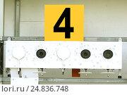Купить «Биатлон. Мишень спортивная для стрельбы», фото № 24836748, снято 26 февраля 2014 г. (c) Сергеев Валерий / Фотобанк Лори