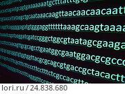 Купить «Секвенирование генома», фото № 24838680, снято 3 января 2017 г. (c) Сергей Дрозд / Фотобанк Лори