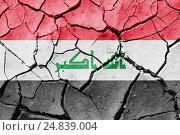 Купить «Изображение флага Ирака на потрескавшейся сухой земле», фото № 24839004, снято 10 августа 2014 г. (c) Игорь Долгов / Фотобанк Лори