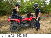 Купить «Tudora, Republic of Moldova, Border police Politia de Frontiera at the green border», фото № 24842888, снято 30 августа 2016 г. (c) Caro Photoagency / Фотобанк Лори