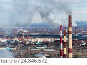 Купить «Smoking factory chimneys in the background of the city», фото № 24846672, снято 8 мая 2011 г. (c) Андрей Радченко / Фотобанк Лори