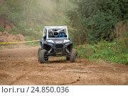Купить «Сломанный автомобиль. Класс ATV, 4 Этап Кубка XSR-MOTO.RU по Кантри Кроссу, мотопарк Вельяминово. Репортаж», фото № 24850036, снято 10 сентября 2016 г. (c) Pukhov K / Фотобанк Лори