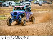 Купить «Шумейко Давид 13 (Закрытый парк),класс ATV, 4 Этап Кубка XSR-MOTO.RU по Кантри Кроссу, мотопарк Вельяминово. Репортаж», фото № 24850048, снято 10 сентября 2016 г. (c) Pukhov K / Фотобанк Лори