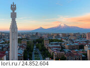 Купить «Mount Ararat and Yerevan viewed from Cascade at sunrise, Yerevan, Armenia, Central Asia, Asia», фото № 24852604, снято 22 сентября 2016 г. (c) age Fotostock / Фотобанк Лори