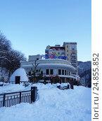 Купить «Снег на горнолыжном курорте Роза Хутор», фото № 24855852, снято 23 декабря 2016 г. (c) DiS / Фотобанк Лори