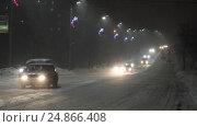 Купить «Балашиха, проспект Ленина в снежную метель, таймлапс», эксклюзивный видеоролик № 24866408, снято 14 января 2017 г. (c) Дмитрий Неумоин / Фотобанк Лори