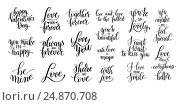 Купить «Set of black and white hand written lettering about love to vale», иллюстрация № 24870708 (c) Олеся Каракоця / Фотобанк Лори