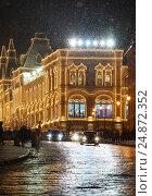 Москва, Красная площадь, снегопад, эксклюзивное фото № 24872352, снято 3 января 2017 г. (c) Dmitry29 / Фотобанк Лори