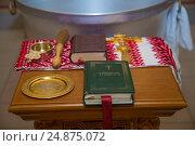 Купить «The Bible and the cross. Preparing for the rite of infant baptism.», фото № 24875072, снято 28 мая 2016 г. (c) Анастасия Улитко / Фотобанк Лори