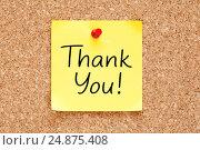 Купить «Thank You On Yellow Sticky Note», фото № 24875408, снято 24 мая 2019 г. (c) Ивелин Радков / Фотобанк Лори