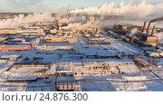 Купить «Сегежский целлюлозно бумажный комбинат зимой. Вид сверху. Карелия», фото № 24876300, снято 9 января 2017 г. (c) Кекяляйнен Андрей / Фотобанк Лори