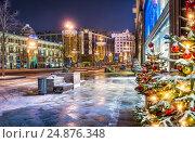 Новогодняя Тверская (2017 год). Редакционное фото, фотограф Baturina Yuliya / Фотобанк Лори