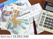 Квитанции на оплату коммунальных платежей (2017 год). Редакционное фото, фотограф Юрий Морозов / Фотобанк Лори