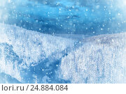 Купить «Ночной вид на долину реки Вижай. Скала Большие воронки. Северный Урал», фото № 24884084, снято 31 января 2015 г. (c) Евгений Ткачёв / Фотобанк Лори