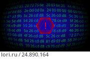 Купить «The concept of hacker attacks on the Internet», фото № 24890164, снято 19 января 2020 г. (c) Александр Якимов / Фотобанк Лори